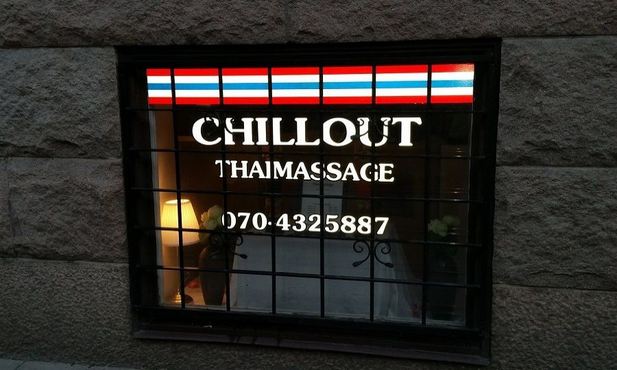 Chillout Thaimassage 2