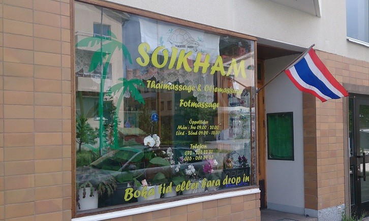 Soikham Massage & Spa 2