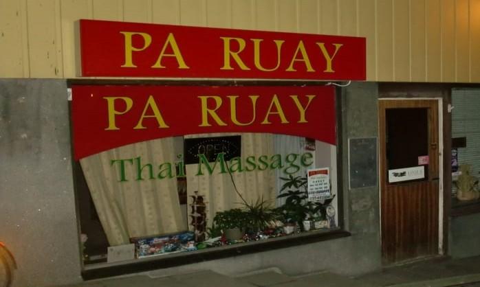 Pa Ruay Thaimassage 1