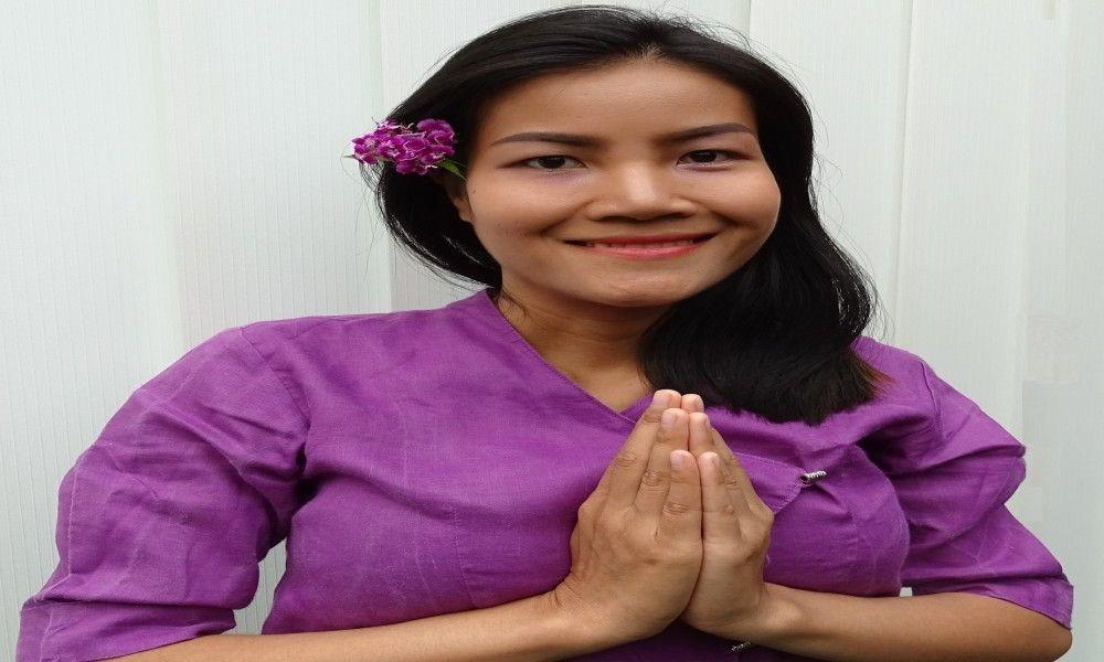 Siam Thaimassage 1